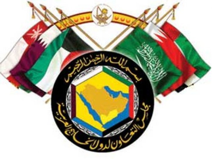 مجلس التعاون الخليجي يخرج عن صمته وي علن هذا الموقف بشأن الإمارات وي صدر البيان رقم 1 شاهد ما ورد فيه